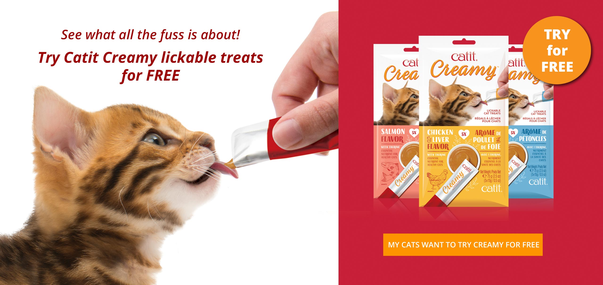 catit creamy lickable treat test and keep-new
