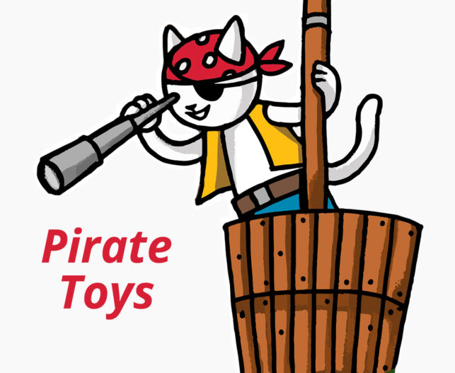 Pirate Toys Sidebar Try Our Products