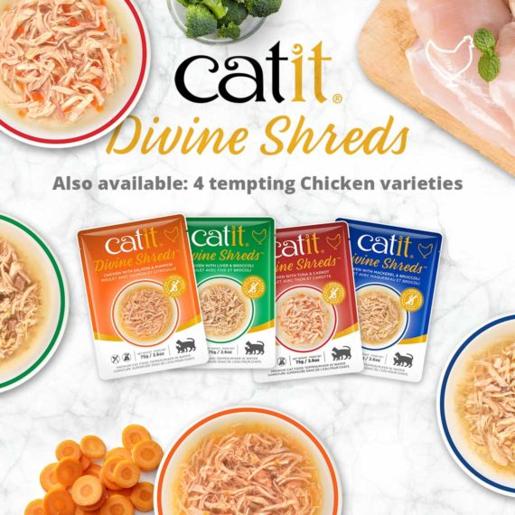 Catit Divine Shreds - Fish - Also available: 4 tempting Chicken varieties
